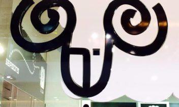 logo design ugg boots